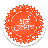 Social Events App -Dharm Utsav icon