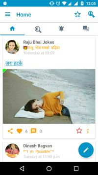 Hasmukh App : Share Chat & Fun screenshot 1