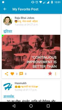Hasmukh App : Share Chat & Fun screenshot 5