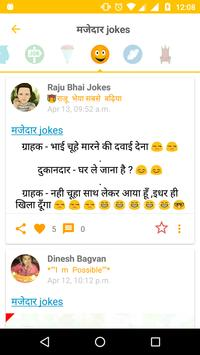 Hasmukh App : Share Chat & Fun screenshot 6