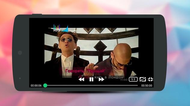 Лайм HD TV — бесплатное онлайн ТВ скриншот приложения