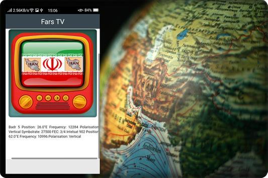 Iran Info TV Channels app apk screenshot
