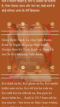 Christmas Message Greetings apk screenshot