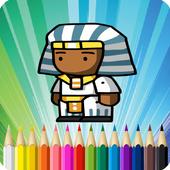 Pharaon Egypt Coloring Book icon
