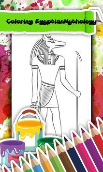 Pharaon Egypt Coloring Book screenshot 1