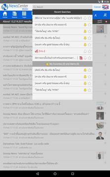 NewsCenter Mobile apk screenshot