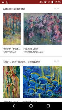 Татьяна Василенко poster