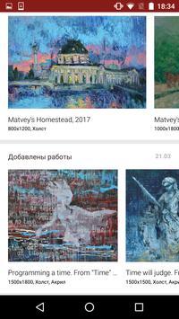 Татьяна Василенко screenshot 5