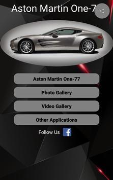 Aston Martin One-77 screenshot 8