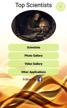 Top Scientists screenshot 8