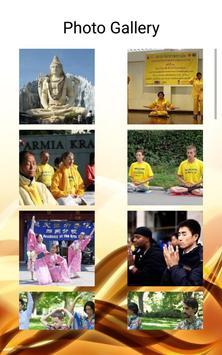 Yoga  Photos & Videos screenshot 10
