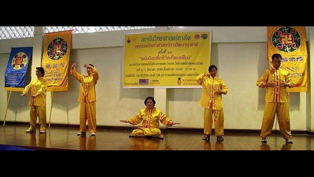 Yoga  Photos & Videos screenshot 20