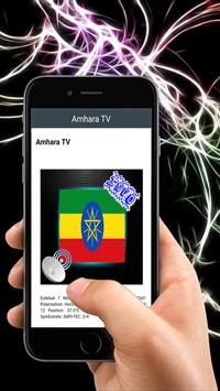 Channel Sat TV Ethiopia apk screenshot