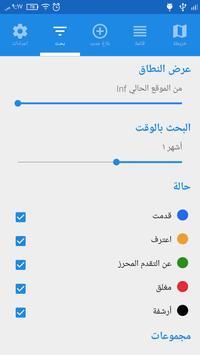 My City - Riyadh (Unreleased) screenshot 4