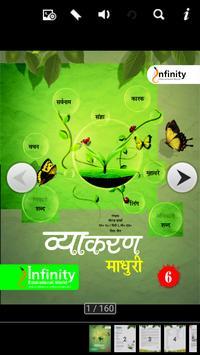 Vyakaran Madhuri 6 poster