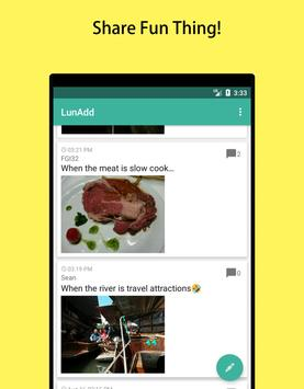 LunAdd - Feel bored? Chat with other! screenshot 4