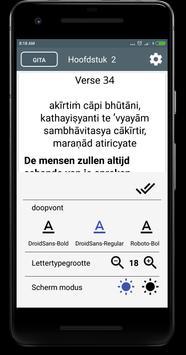 Bhagavad gita in Dutch apk screenshot