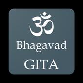 Bhagavad gita in English icon