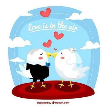 Love Card screenshot 4