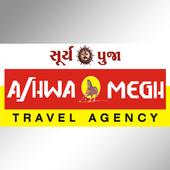 Ashwamegh Travels Agency icon
