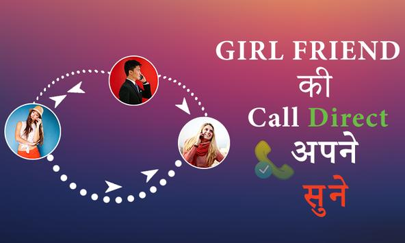 Girls Call Forward To Our Phone Listen Call Cho Android