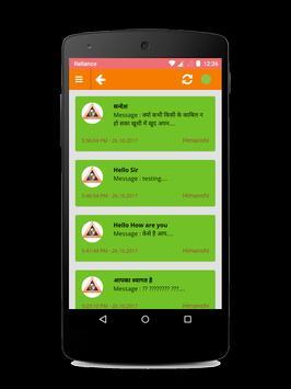 Sai College Bhilai apk screenshot