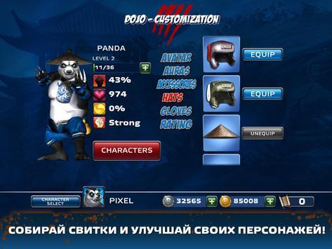 Brutal Souls screenshot 7