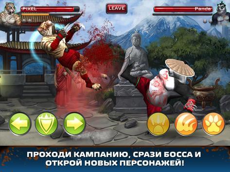 Brutal Souls screenshot 8