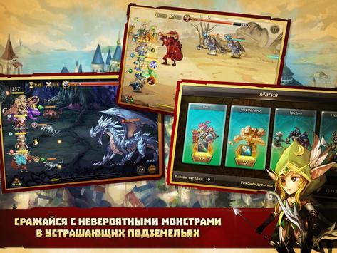 Dragon: The Saga screenshot 10