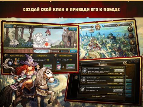 Dragon: The Saga screenshot 13