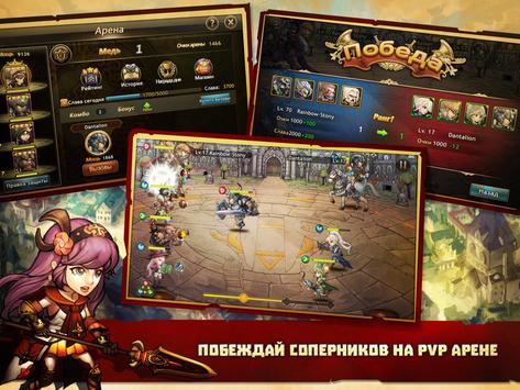 Dragon: The Saga screenshot 1