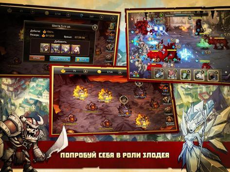Dragon: The Saga screenshot 2