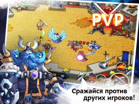 Аватариум (MMORPG, MMO) screenshot 3