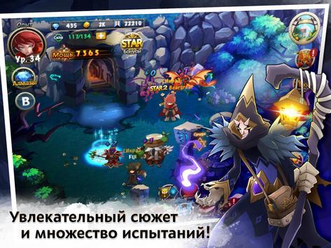 Аватариум (MMORPG, MMO) apk screenshot