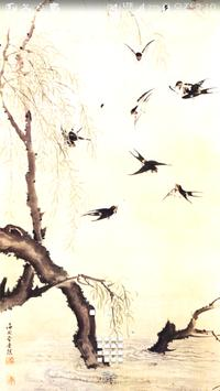 bird inkwash wallpaper poster