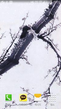 Kr white apricot wallpaper poster