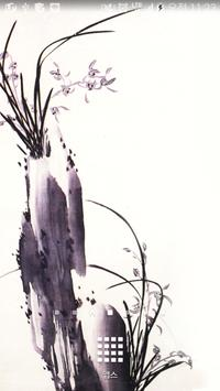 orchid stone inkwash wallpaper poster