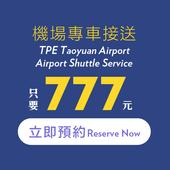 機場快綫 icon