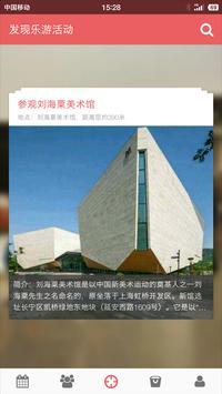 Enjoy Museums apk screenshot