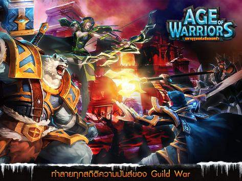 Age of Warriors apk screenshot