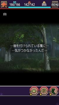 キメラリコレクト imagem de tela 5