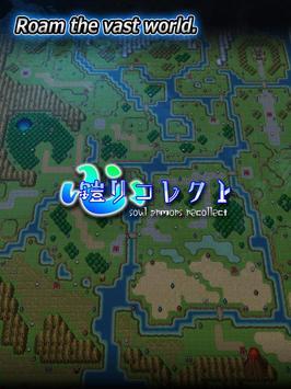 soul armors recollect screenshot 7
