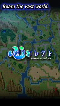 soul armors recollect screenshot 1