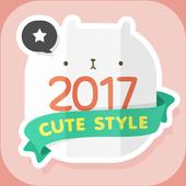 탁상달력 2017 : 큐트 (위젯) icon