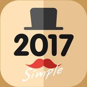 탁상달력 2017 icon