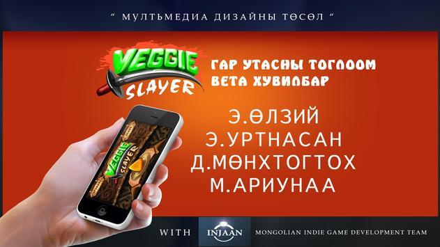 Veggie Slayer Demo poster