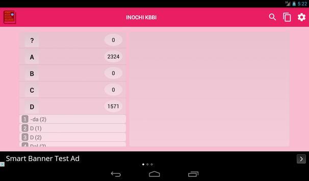 INOCHI KBBI screenshot 5