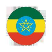 Jobs In Ethiopia icon