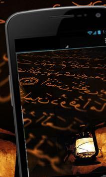Kaligrafi Wallpaper Hd Untuk Hand Phone For Android Apk