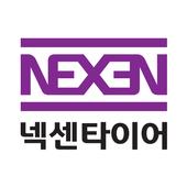 대구북구넥센타이어칠곡점 icon
